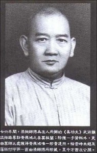 Gran Maestro Wong Fei Hung