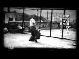 Wing Chun Barcelona